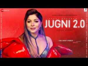 Read more about the article JUGNI JI LYRICS – Kanika Kapoor